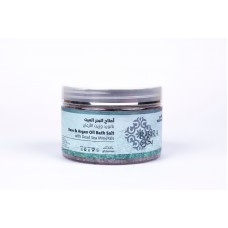 Rose & Argan Oli Bath Salt