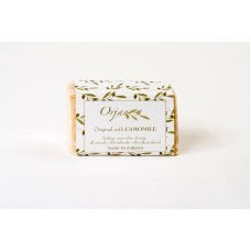 Chamomile and Olive Oil Soap Bar