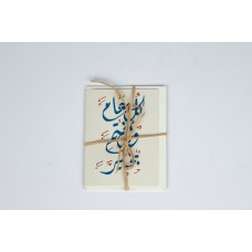 Happy New Year Gift Card and Envelope large